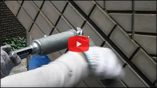 動画:タイルの浮き補修