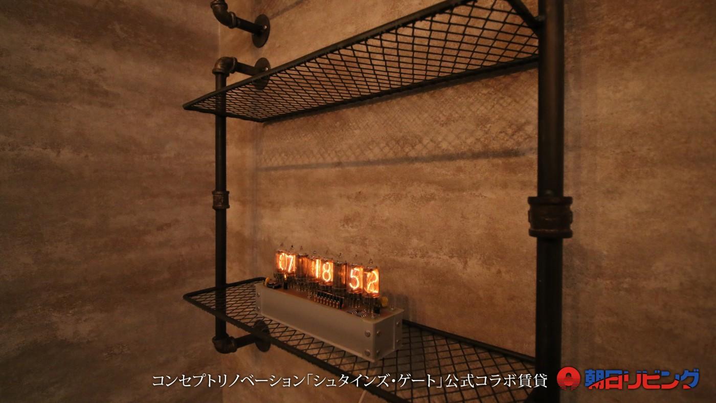 ダイバージェンスメーター時計
