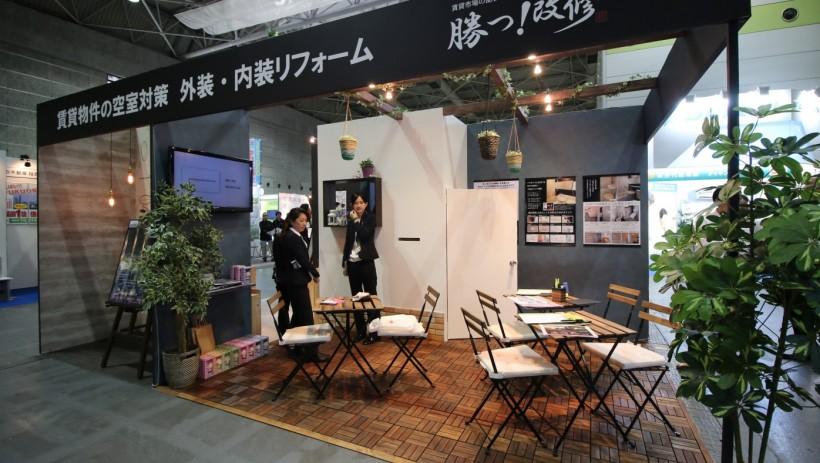 株式会社朝日リビングの賃貸住宅フェア展示ブース