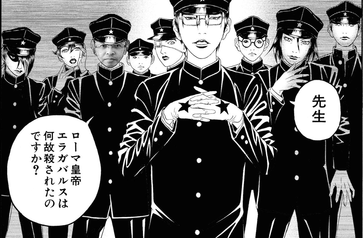 ライチ☆光クラブAR顔はめ元データ