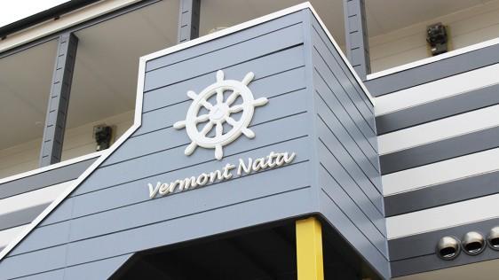 ヴェルモント奈多 リノベーション後 銘板