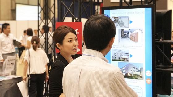 賃貸住宅フェア2017 in 東京