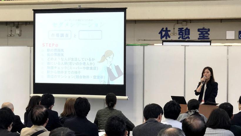 賃貸住宅フェア2018-in-名古屋